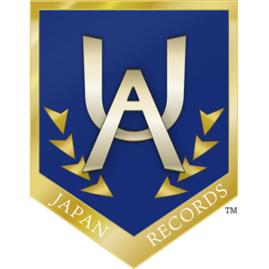 日本記録 UA-JAPANRECORDS ユーエージャパンレコード 日本一 認定 掲載 チャンピオン トップ ブランディング