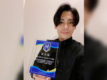 会社 企業 ブランディング 事例 手法 効果 広告 マーケティング戦略 日本記録 認定 日本一 掲載 チャンピオン
