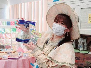 日本一大きな金平糖を作っている会社