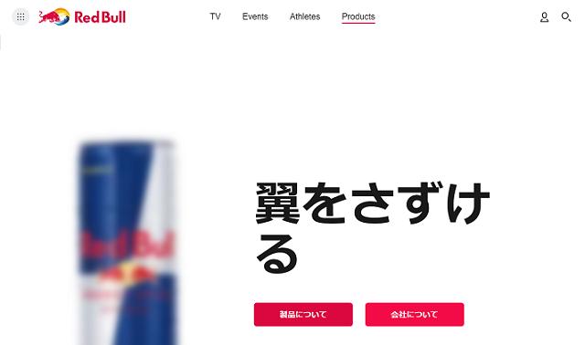 商品ブランディング 日本一 UA-JAPAN RECORDS