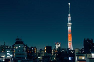 誰でも簡単に日本一に!?面白い日本記録の事例10選